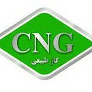 نصب CNG اصفهان