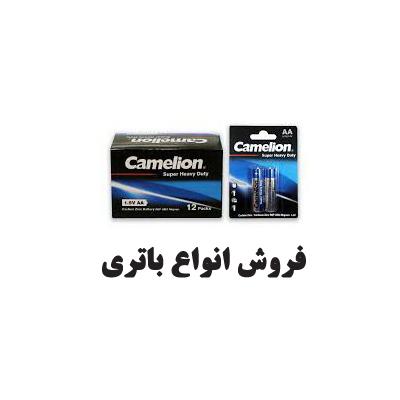 نیازمندیهای اصفهان-نیازمندیهای بامداد