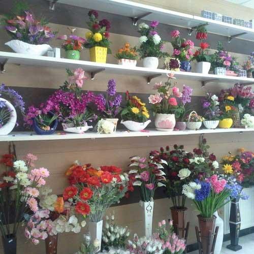 گل فروشی کارن
