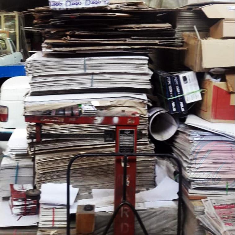 خرید انواع روزنامه، کتاب و کاغذ باطله