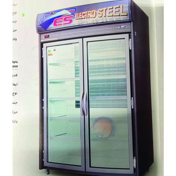 فروشگاه الکترواستیل  – الکتروسرد کرمان